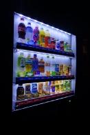 ah, the vending machine