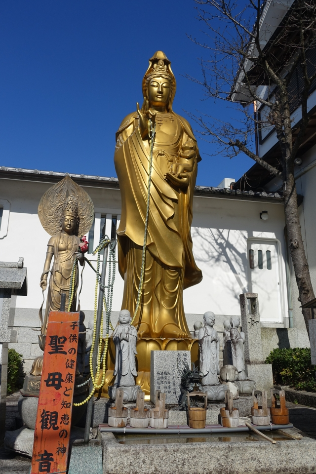 fushimi statue