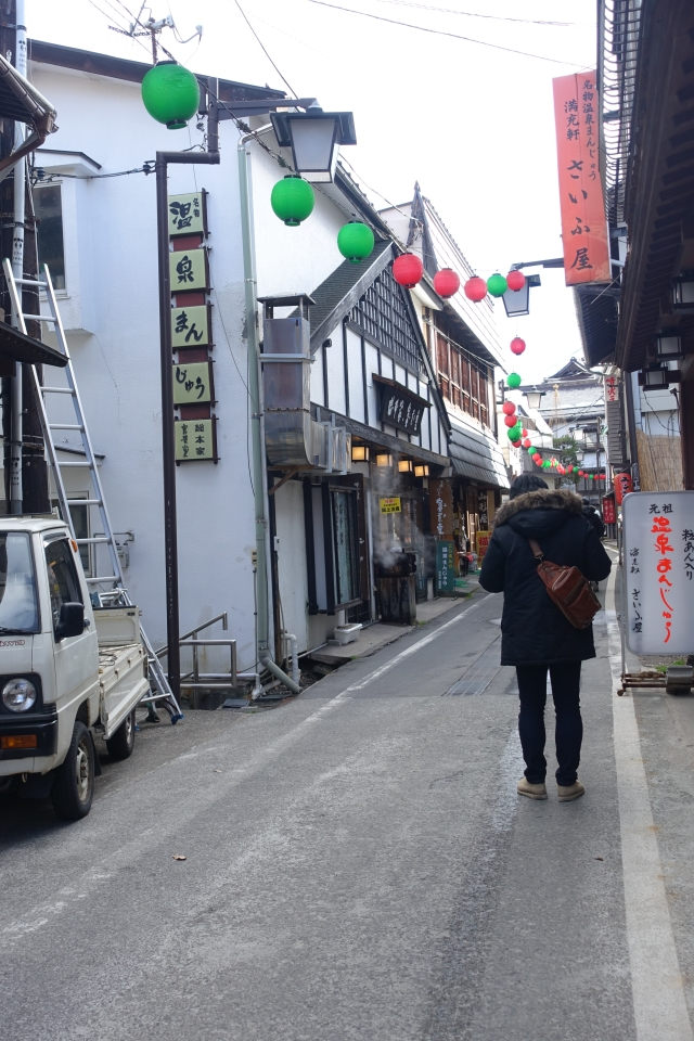 cute street