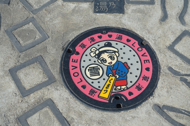 omg, this is a manhole cover❤️