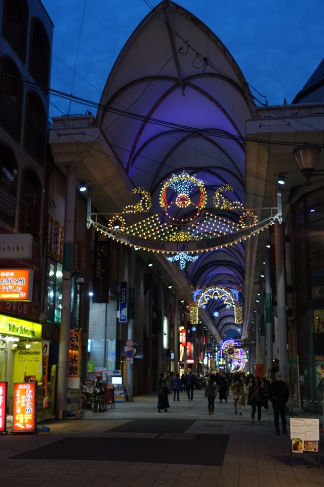 "the hondori street ""shopping arcade"""