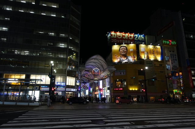 hondori street