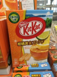 citrus kitkat - didn't like this one