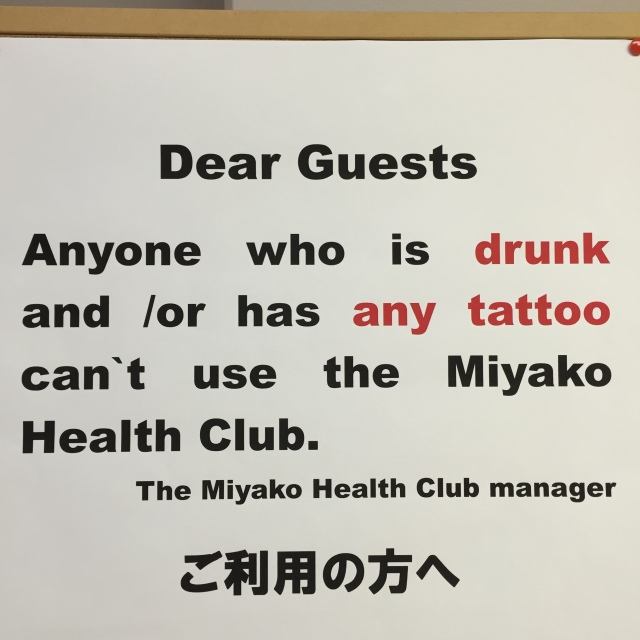 miyako health club manager does NOT mess around