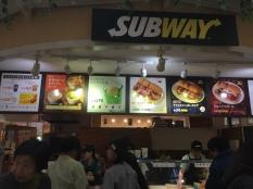 subway, japan-style