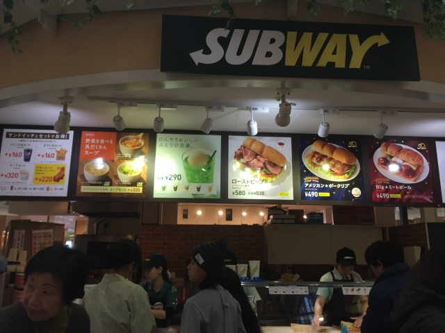 subway, japan-style