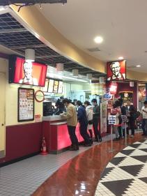 KFC, japan-style