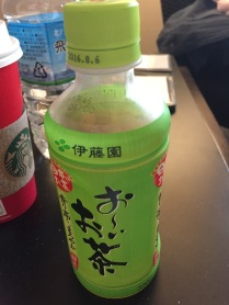 green tea, yuck