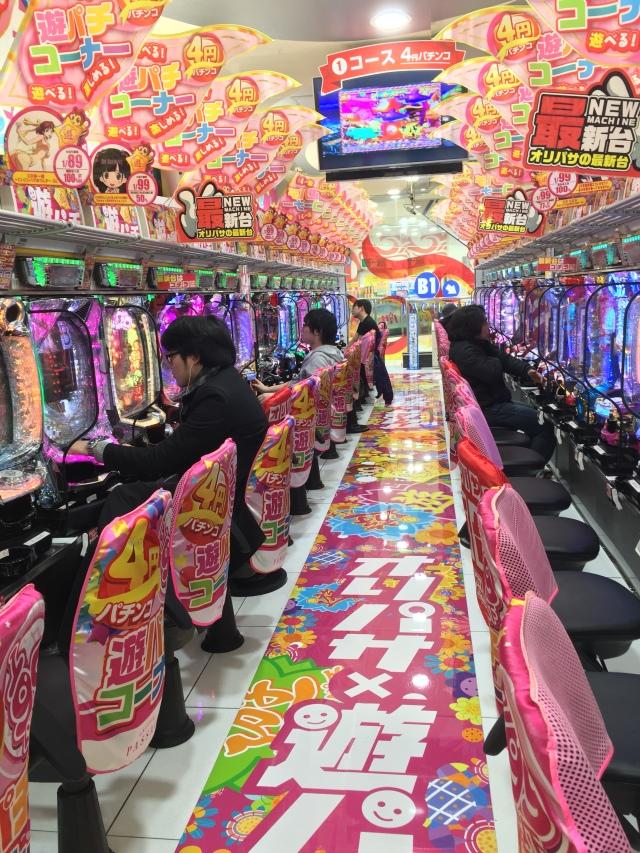 pachinko games