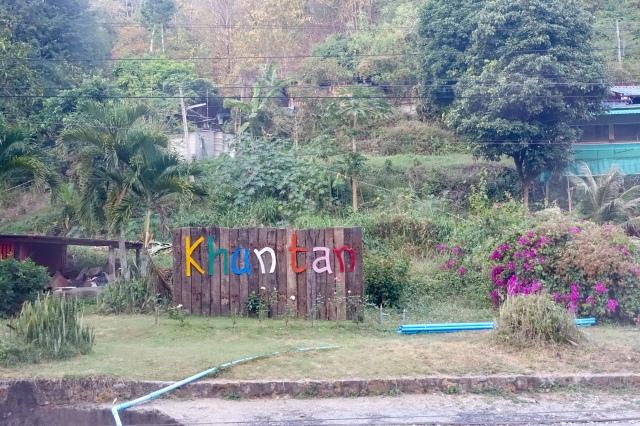 khuntan station