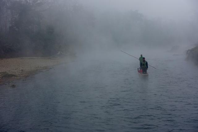 fishing i guess?
