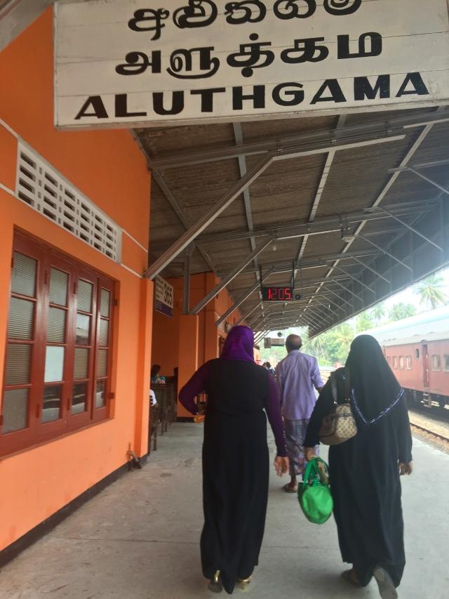 aluthgama station