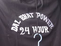 dal bhat power - 24 hour!