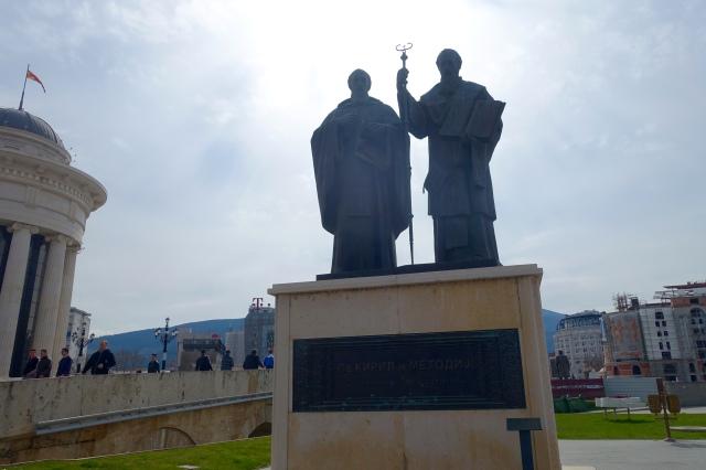 Saints Kiril and Metodij (Cyril and Methodius)